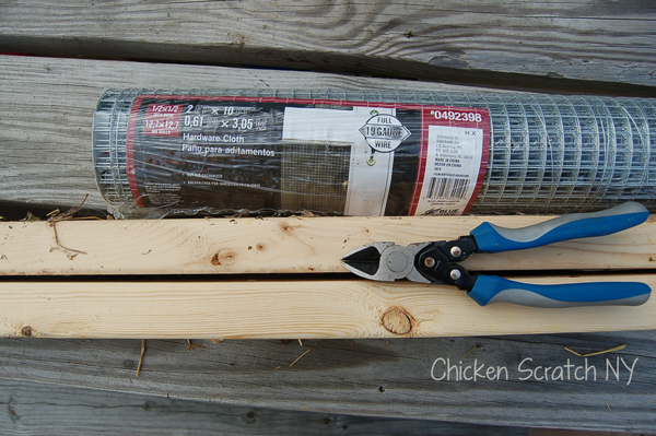 Compost Sifter Supplies