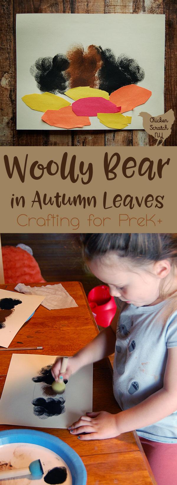 #fall #preschool #craft #fallcraft #prekcraft
